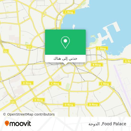 خريطة Food Palace