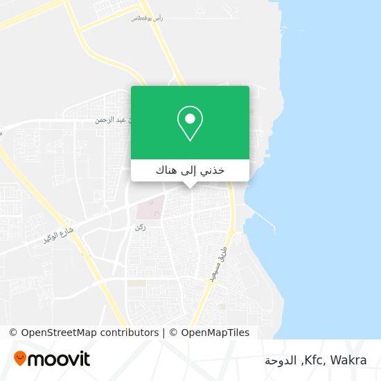 خريطة Kfc, Wakra
