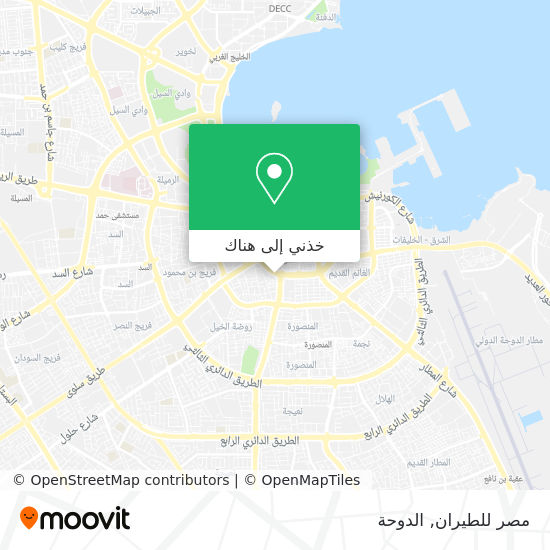 خريطة مصر للطيران
