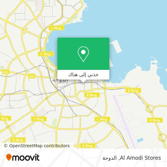 خريطة Al Amodi Stores