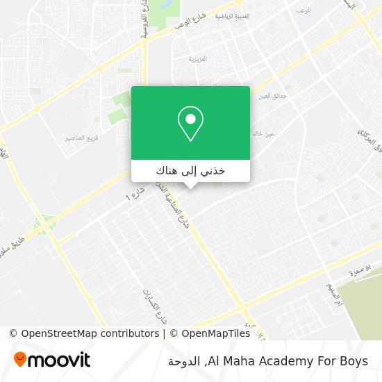 خريطة Al Maha Academy For Boys
