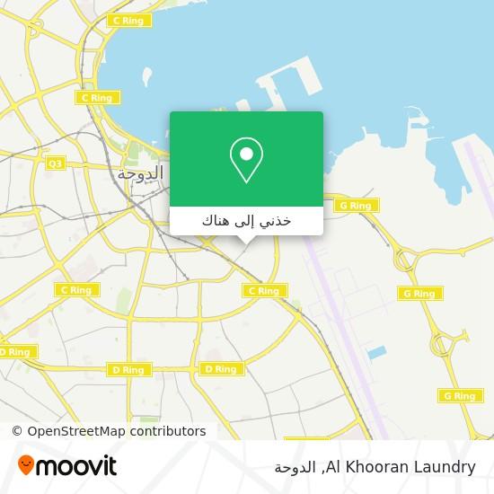 خريطة Al Khooran Laundry