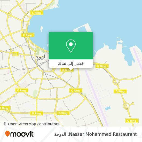 خريطة Nasser Mohammed Restaurant