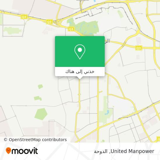 خريطة United Manpower