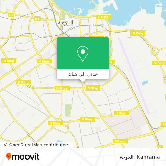 خريطة Kahrama