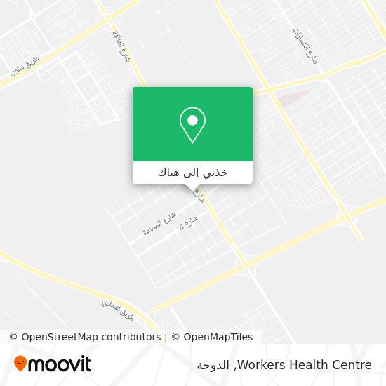 خريطة Workers Health Centre