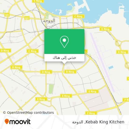 خريطة Kebab King Kitchen