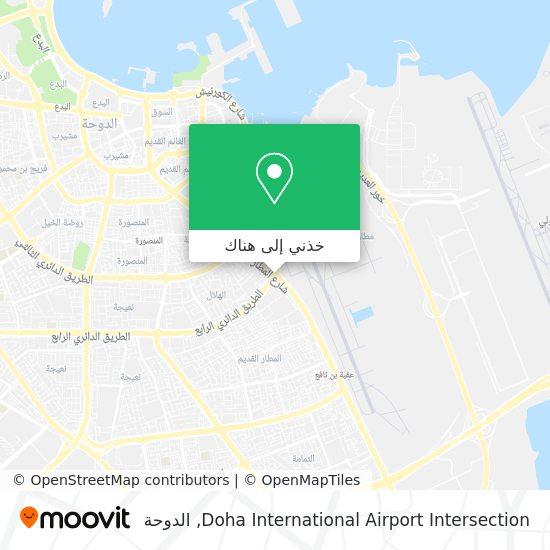 خريطة Doha International Airport Intersection
