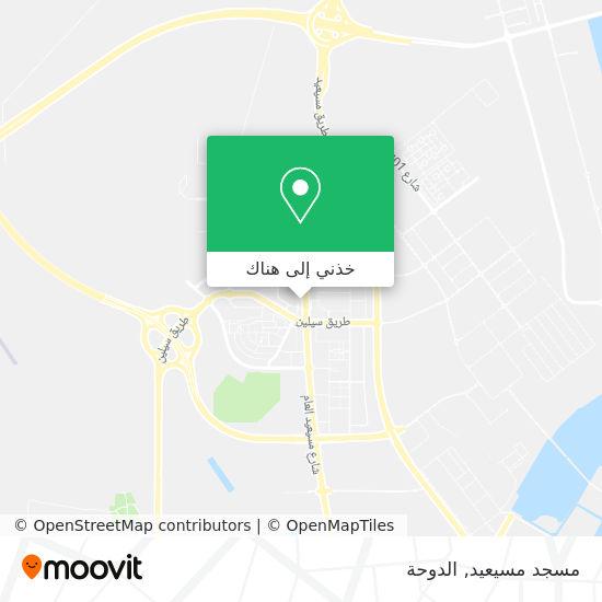 خريطة مسجد مسيعيد