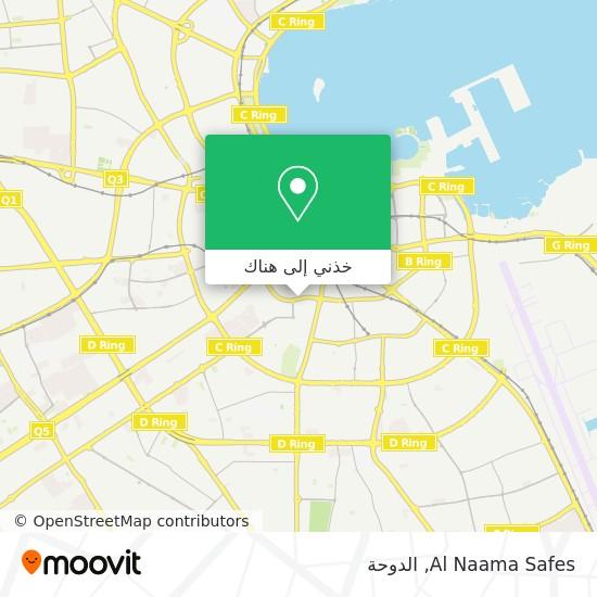 خريطة Al Naama Safes