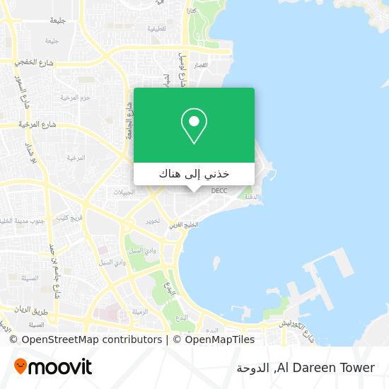 خريطة Al Dareen Tower