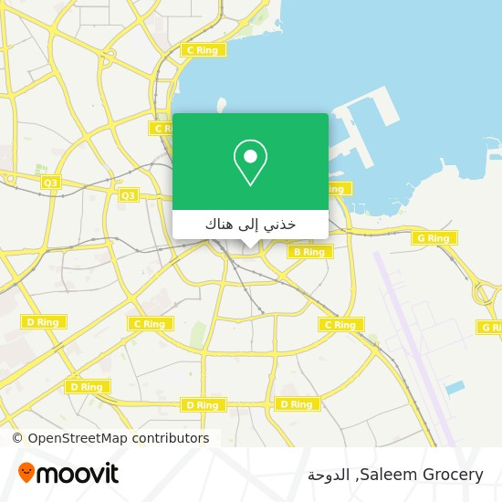 خريطة Saleem Grocery
