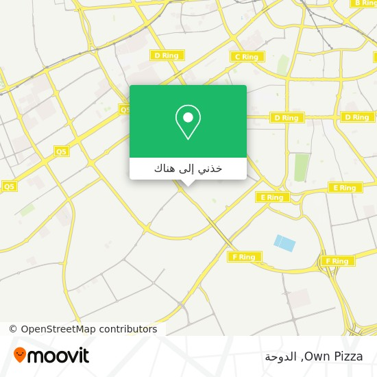 خريطة Own Pizza