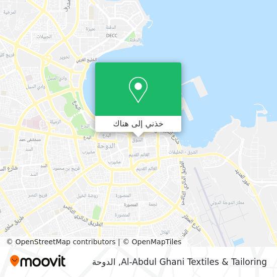 خريطة Al-Abdul Ghani Textiles & Tailoring