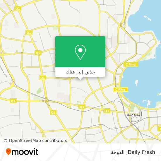 خريطة Daily Fresh