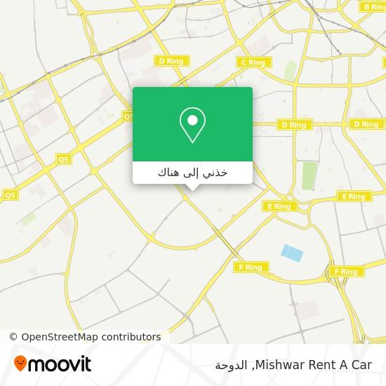 خريطة Mishwar Rent A Car