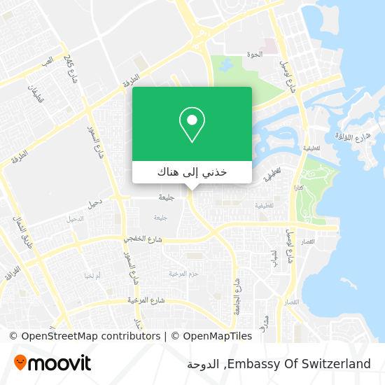 خريطة Embassy Of Switzerland