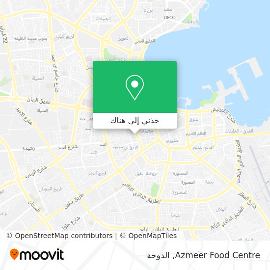 خريطة Azmeer Food Centre