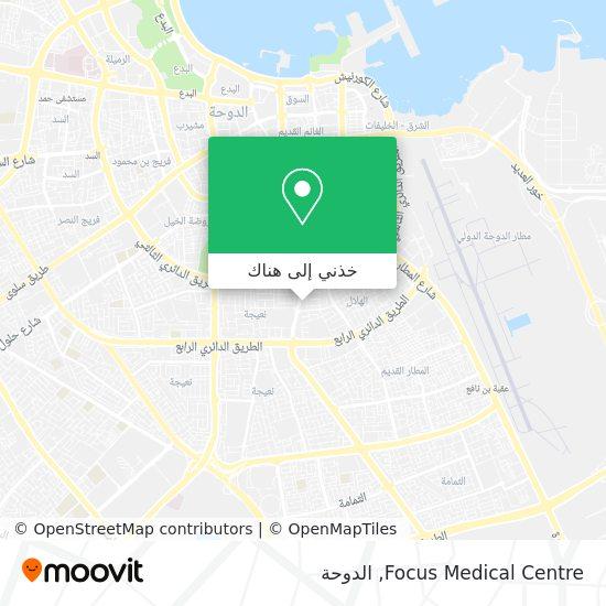 خريطة Focus Medical Centre