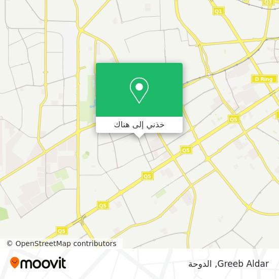 خريطة Greeb Aldar