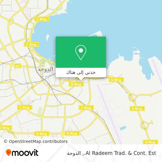 خريطة Al Radeem Trad. & Cont. Est.