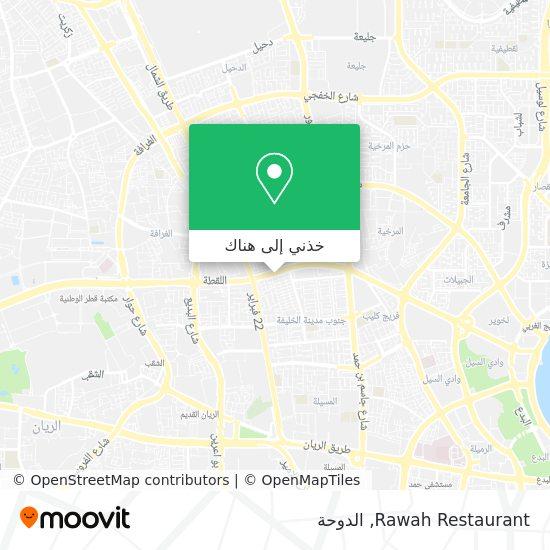 خريطة Rawah Restaurant