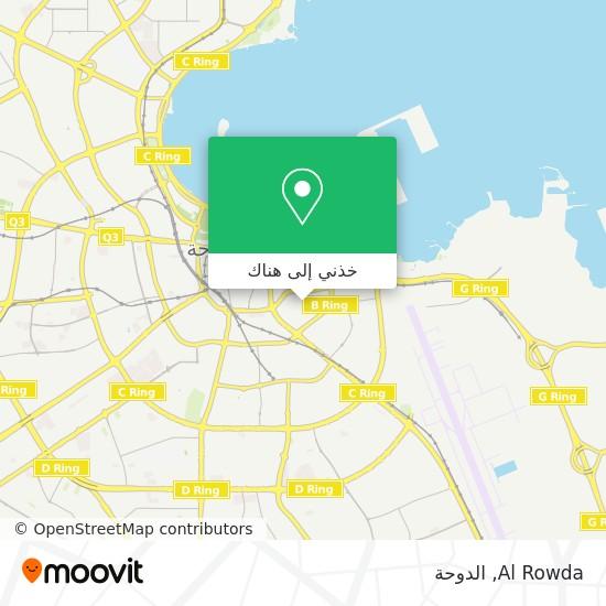 خريطة Al Rowda