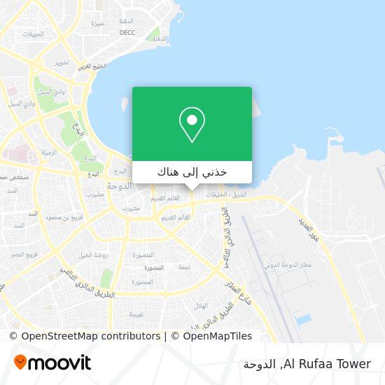 خريطة Al Rufaa Tower