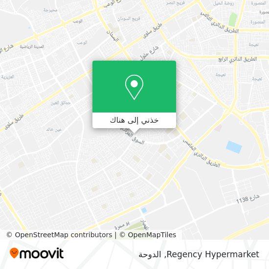 خريطة Regency Hypermarket
