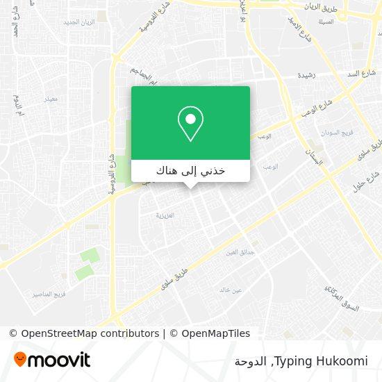 خريطة Typing Hukoomi