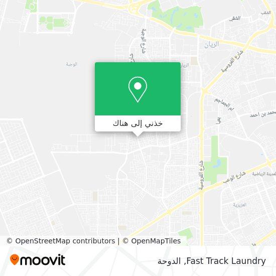 خريطة Fast Track Laundry