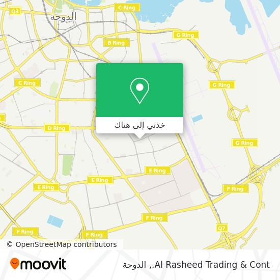 خريطة Al Rasheed Trading & Cont.