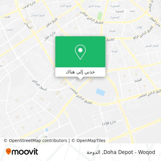 خريطة Doha Depot - Woqod