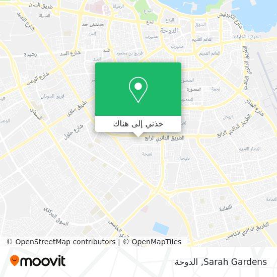 خريطة Sarah Gardens