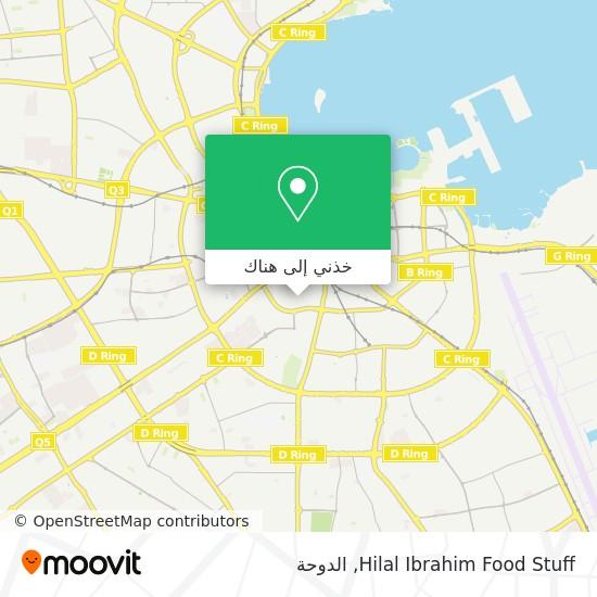 خريطة Hilal Ibrahim Food Stuff