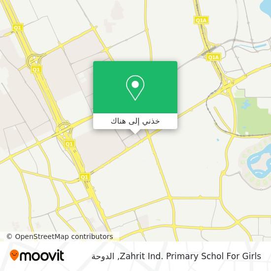 خريطة Zahrit Ind. Primary Schol For Girls