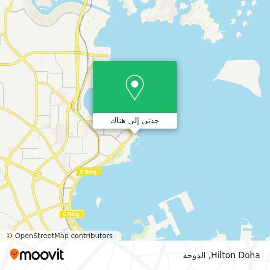 خريطة Hilton Doha