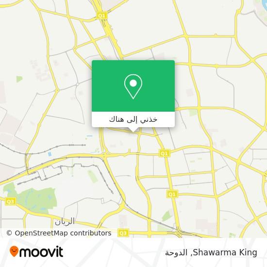 خريطة Shawarma King