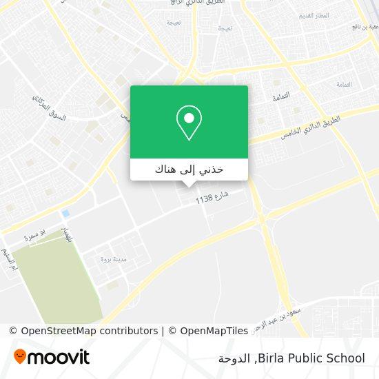 خريطة Birla Public School