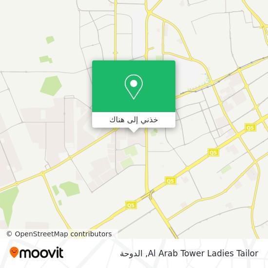 خريطة Al Arab Tower Ladies Tailor