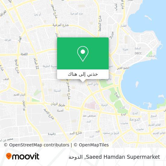 خريطة Saeed Hamdan Supermarket