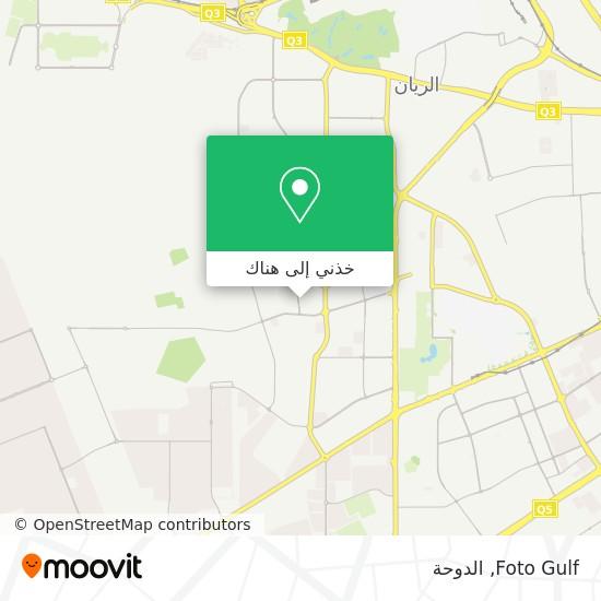 خريطة Foto Gulf