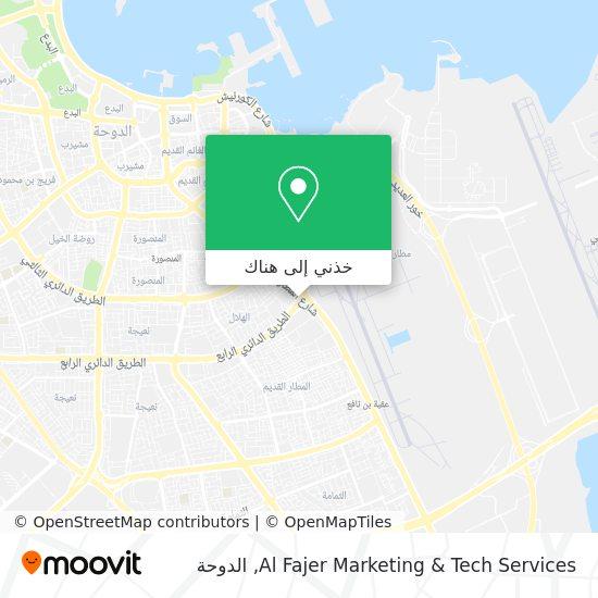 خريطة Al Fajer Marketing & Tech Services