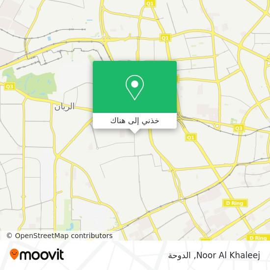 خريطة Noor Al Khaleej