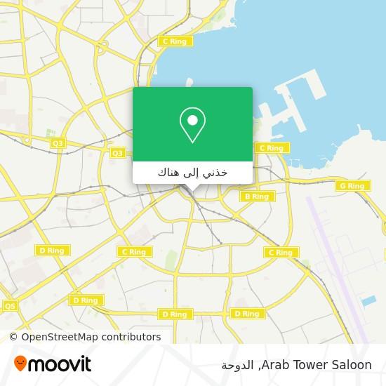 خريطة Arab Tower Saloon