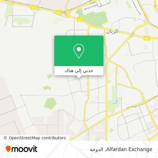 خريطة Alfardan Exchange