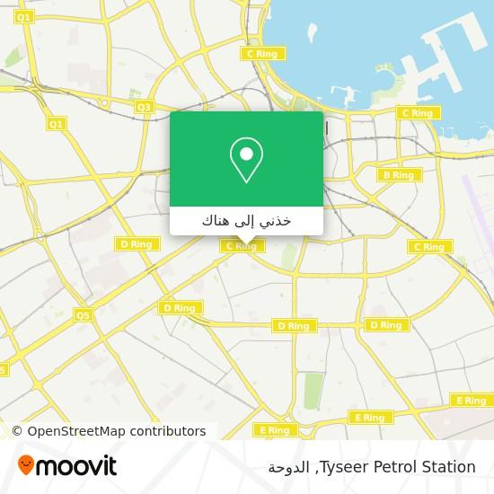 خريطة Tyseer Petrol Station