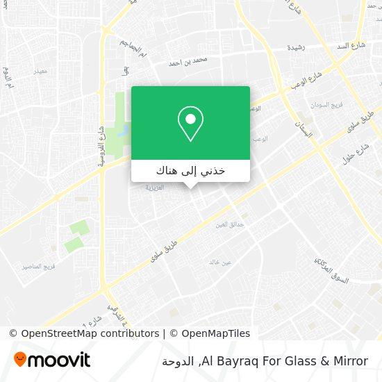 خريطة Al Bayraq For Glass & Mirror