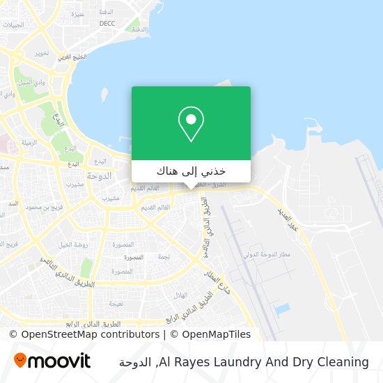 خريطة Al Rayes Laundry And Dry Cleaning