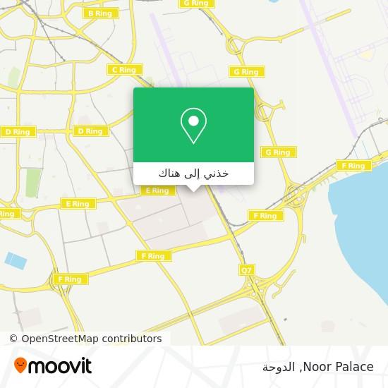 خريطة Noor Palace